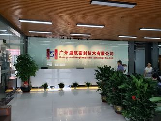 GUANGZHOU UP OIL-SEALS TRADING CO.,LTD